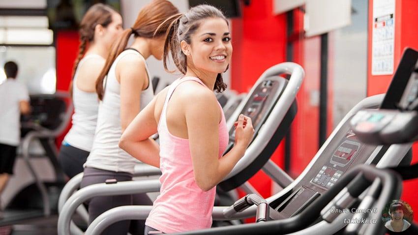 как преодолеть стеснение перед фитнес клубом