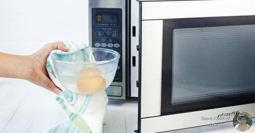 как приготовить яйцо пашот в микроволновке
