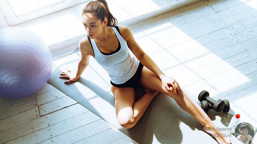 можно ли заниматься фитнесом дома