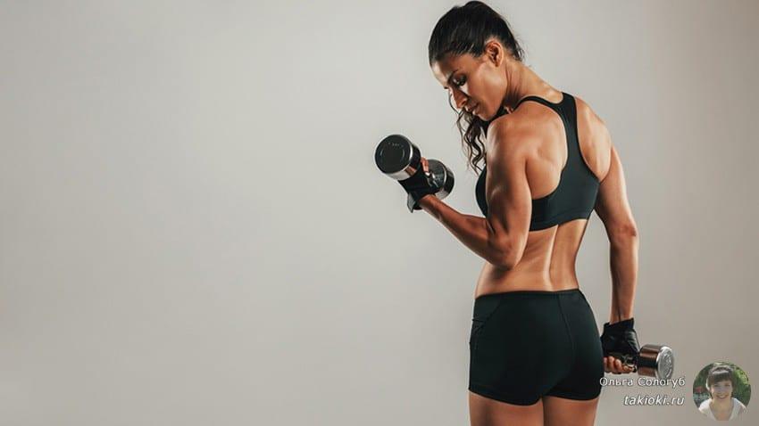 тренируем верхнюю часть тела
