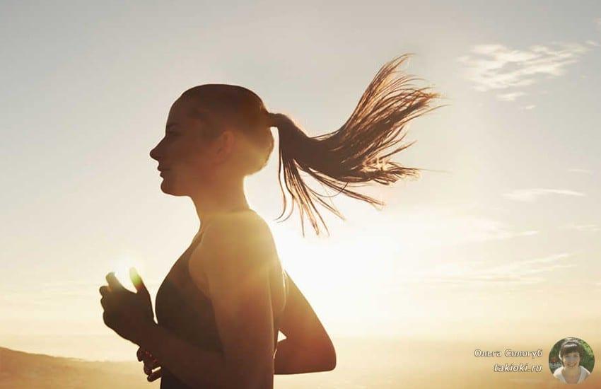 в какое время суток лучше всего заниматься фитнесом