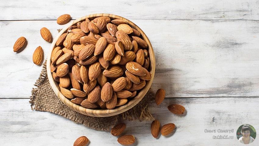 миндальные орехи польза