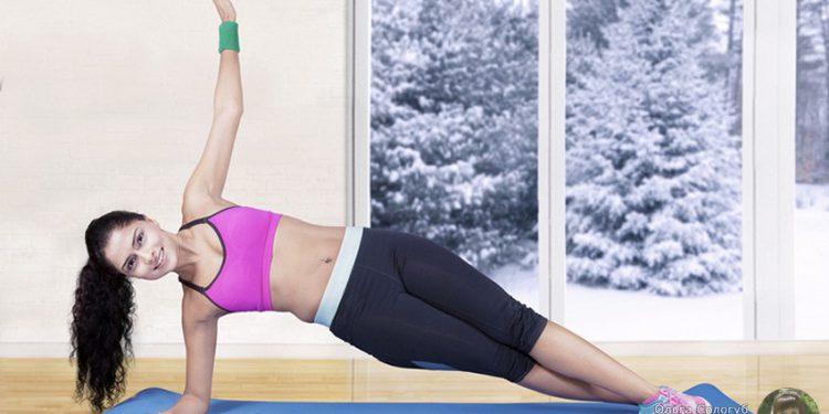 Как не набрать лишние килограммы зимой – план тренировок которые помогут оставаться в форме