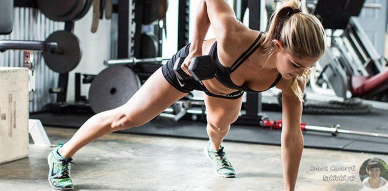 Как повысить эффективность тренировок — 7 упражнений, которые погогут достигать результатов быстрей
