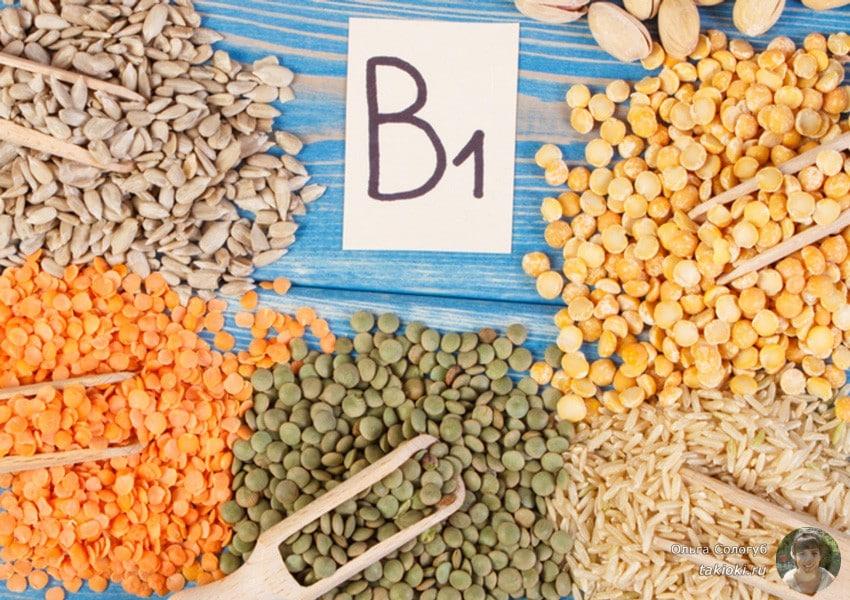 для чего нужен витамин б1