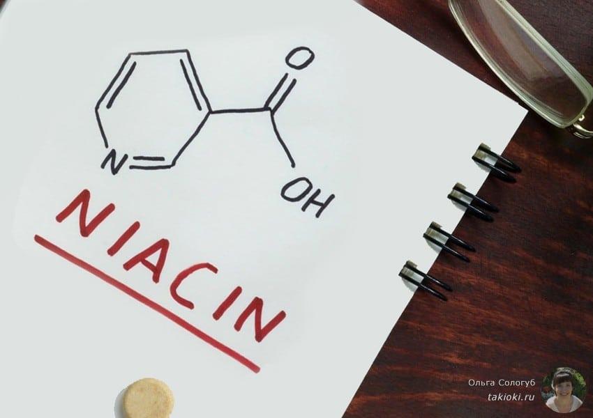 для чего нужен витамин b3 и его роль в организме