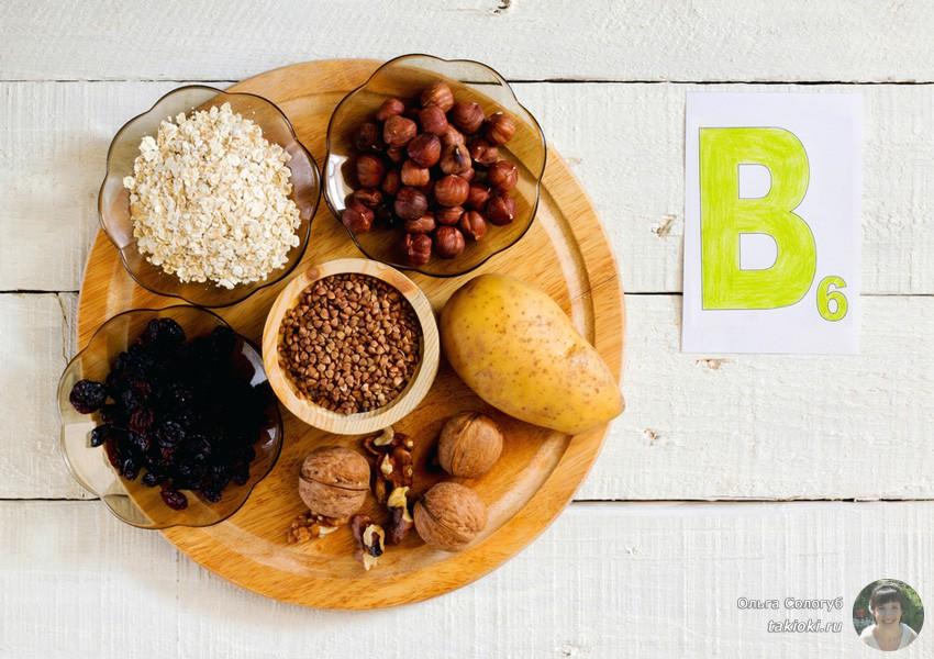 витамин б6 что это такое
