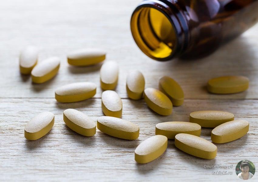 где купить пиридоксина гидрохлорид в таблетках
