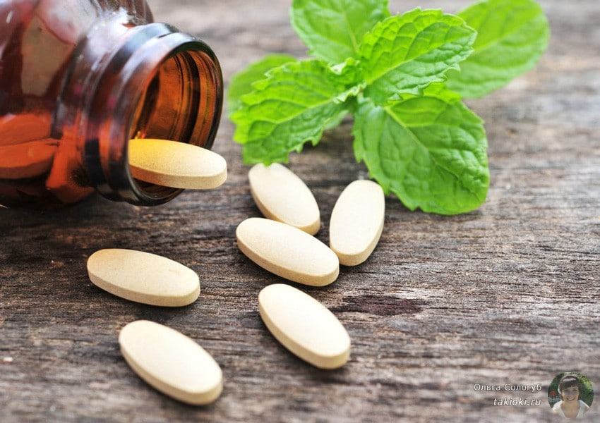 иснтрукция по применению витамина к