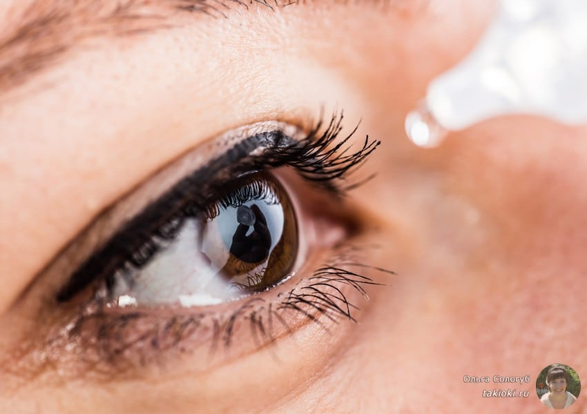 витамин а в капсулах для кожи лица и для волос