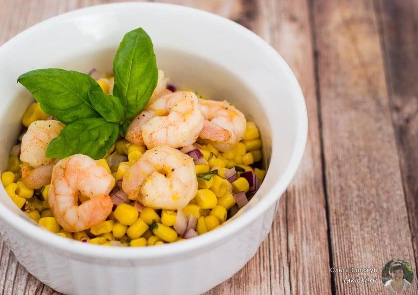 как сделать салат с креветками и кукурузой