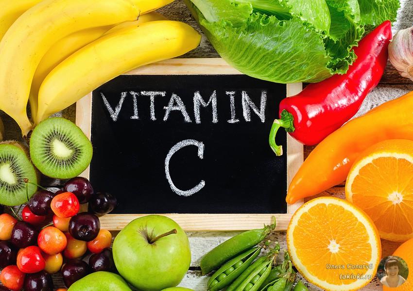 как принимать витамин с в таблетках отзывы