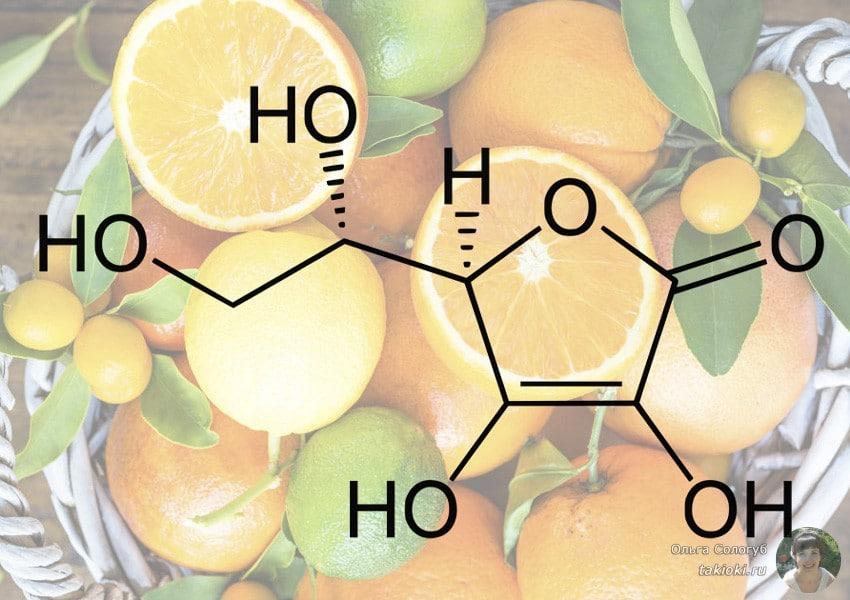 аскорбиновая кислота формула и инструкция по применению