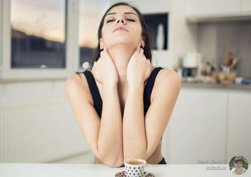 дозировка витамина с для женщин таблица