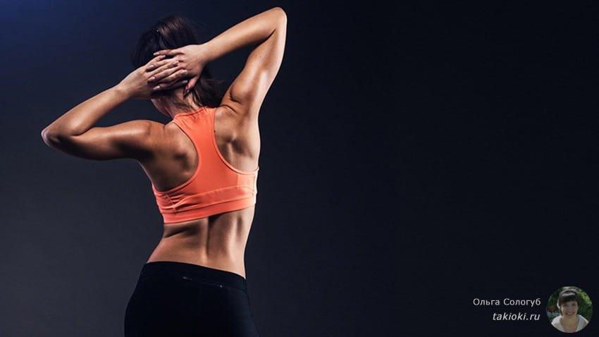 Сексуальность зависит от ширины плеч