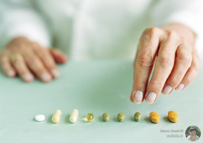 купить препараты с витамином б5 в аптеке цена и отзывы