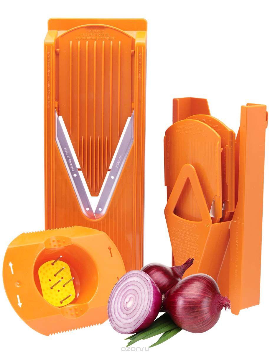"""Овощерезка Borner """"Trend Плюс"""", цвет: оранжевый, 6 предметов"""