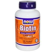 Now Foods, Биотин (Biotin), 5 000 мкг, 120 капсул