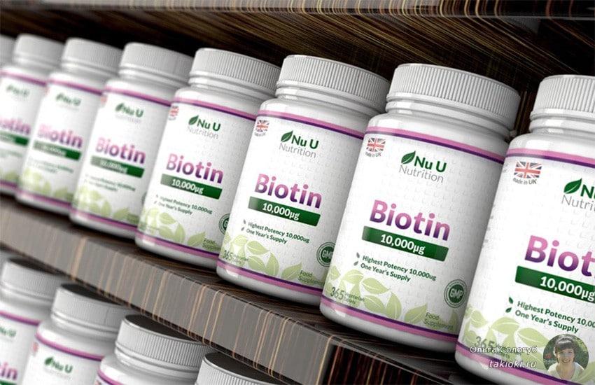 биотин что это такое