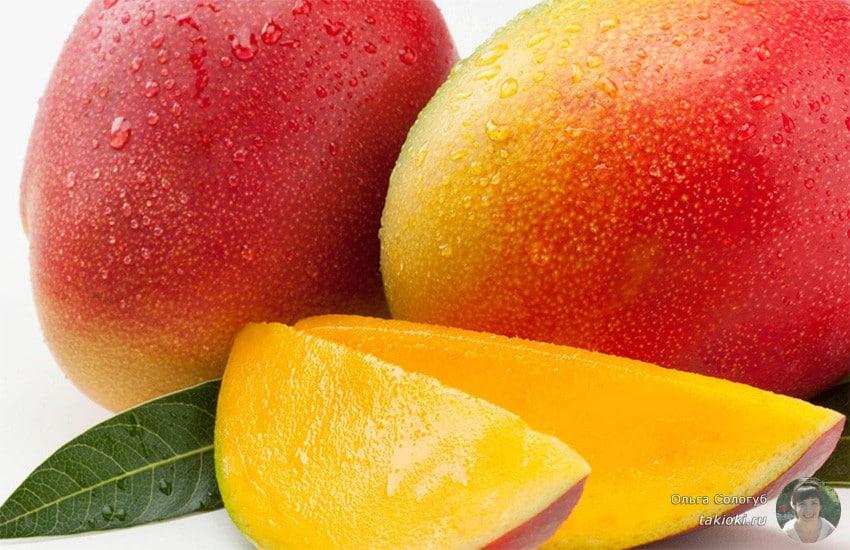 манго в косметологии