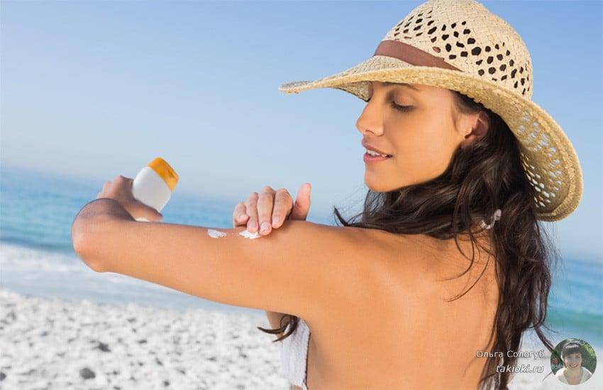 солнцезащитные средства виши
