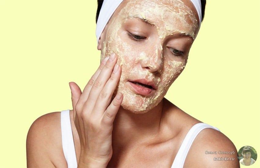 маска с отшелушивающим эффектом