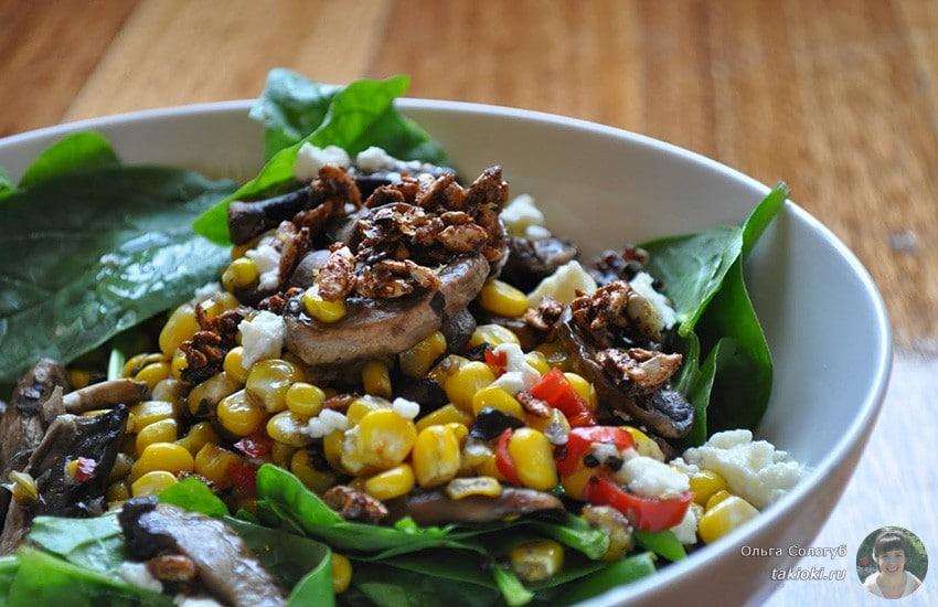 очень вкусный салат с грибами и кукурузой