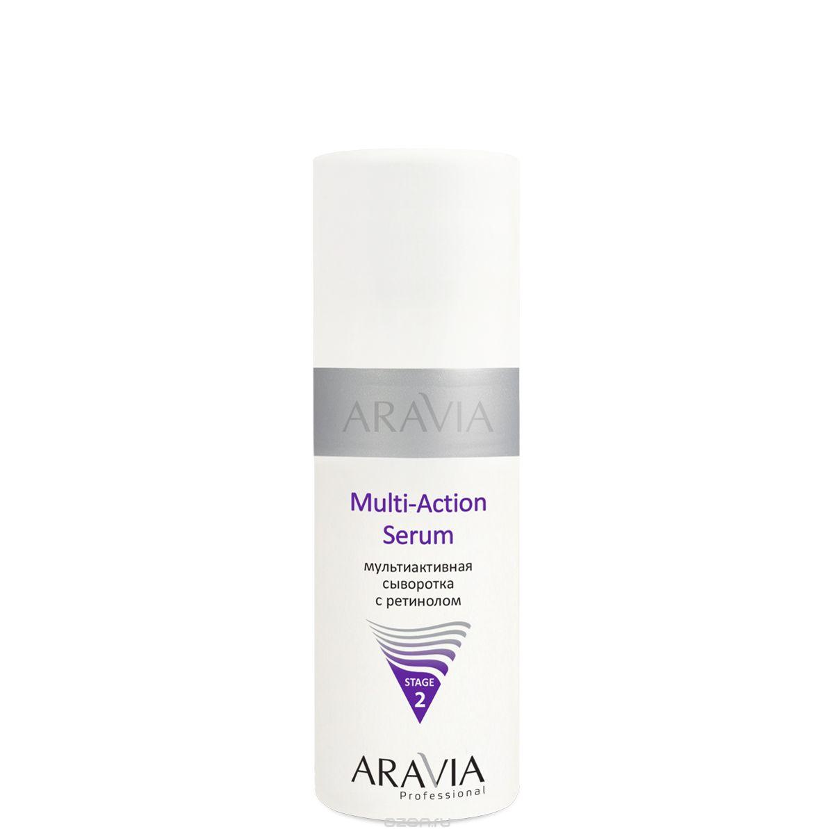 """""""ARAVIA Professional"""" Мультиактивная сыворотка с ретинолом Multi - Action Serum"""
