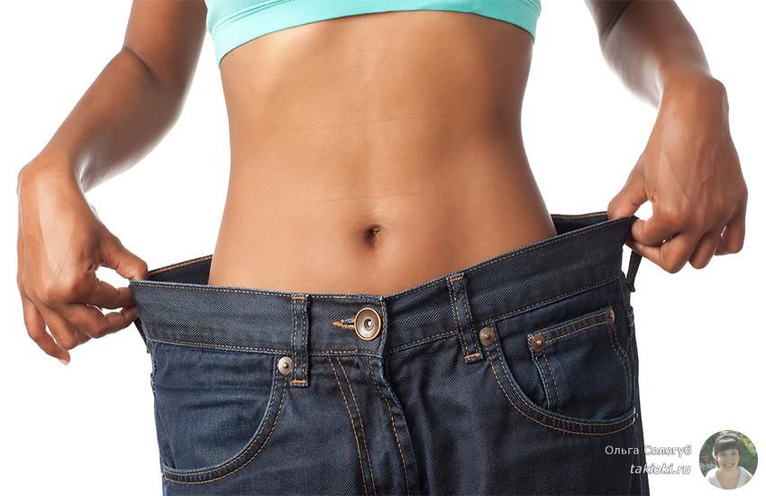 продукты содержащие жиры для похудения