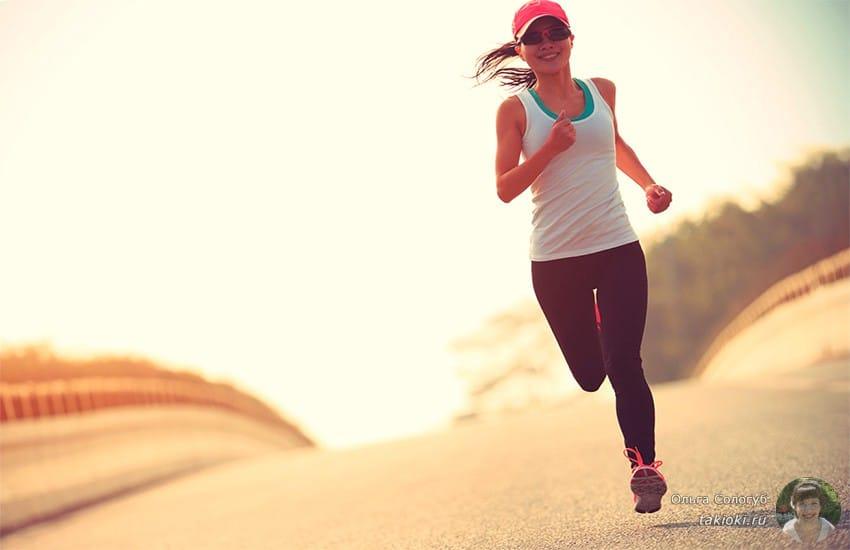 как похудеть и не набрать вес заново