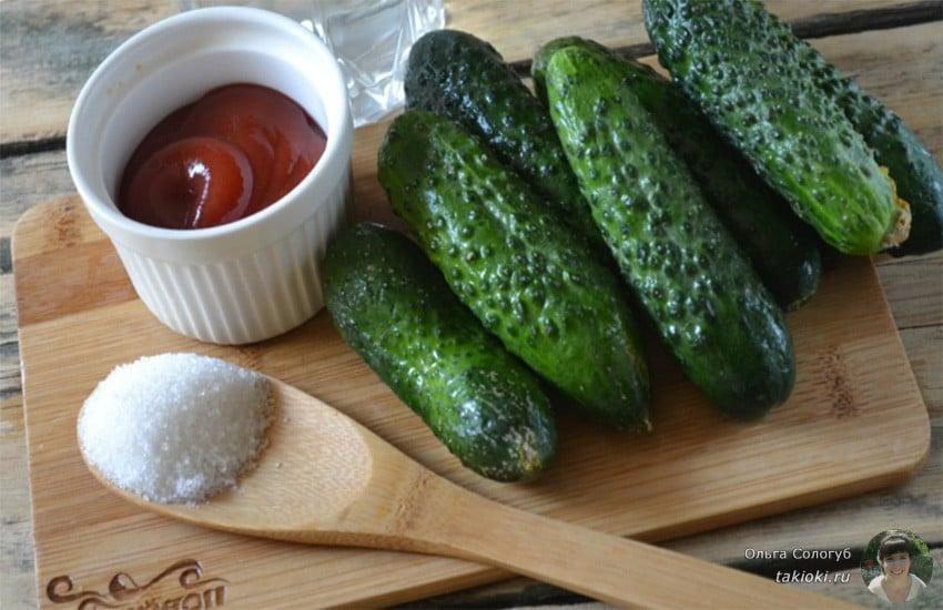 вкусные огурцы с кетчупом чили
