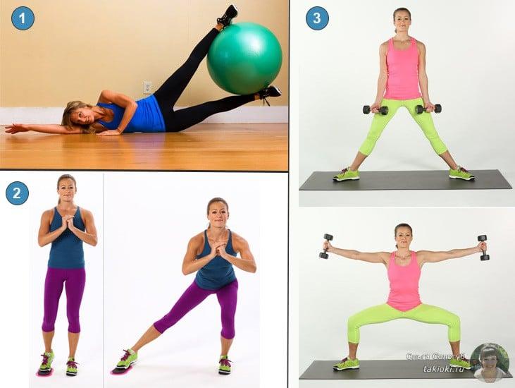 упражнения для похудения ляшек и ног