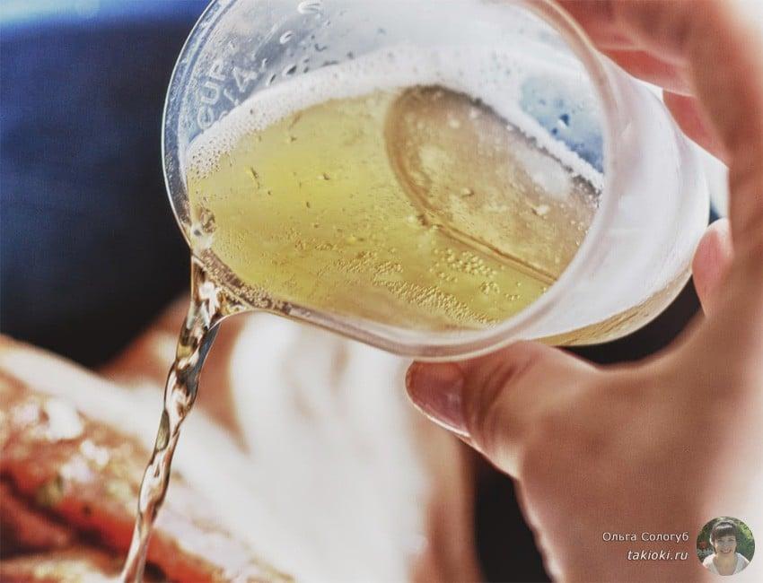 как запекать в пиве