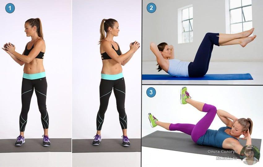 10 упражнений в домашних условиях