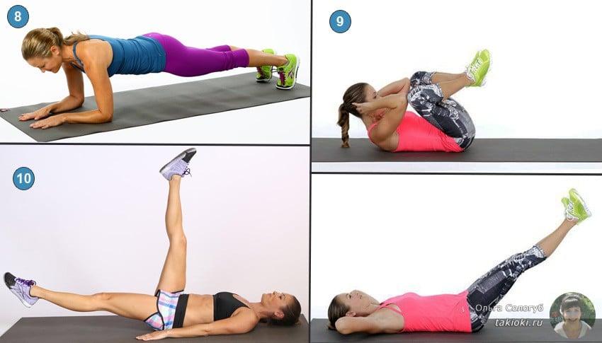 Упражнения для похудения живот и бока в домашних условиях